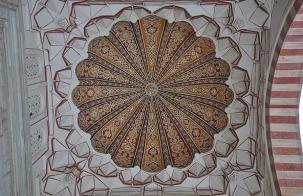 1.1419699392.selimyie-moschee
