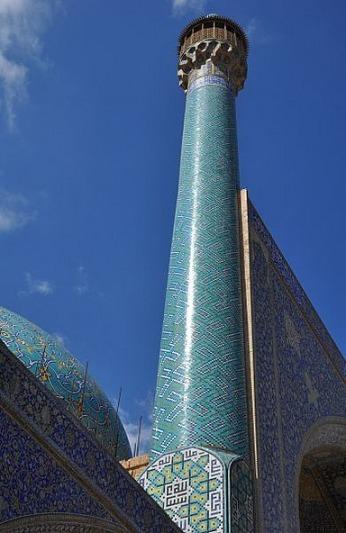 1.1426596988.1-imam-chomenei-moschee---esfahan
