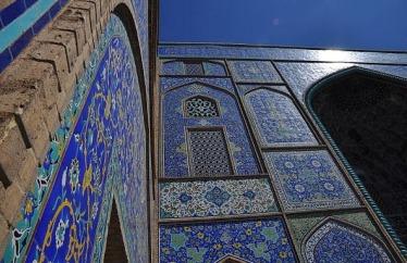 1.1426596988.2-sheik-lotfolah-moschee-esfahan