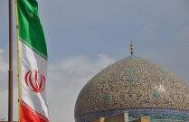 1.1426596988.iran