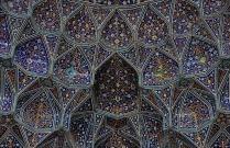 1.1426596988.iranische-architektur