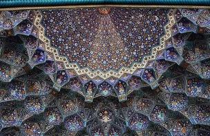 1.1426596988.sheik-lotfolah-moschee