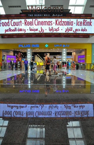 1.1429359884.inside-of-the-biggest-mall-of-dubai