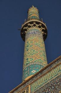 1.1431439919.moschee