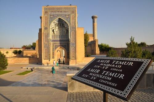 1.1438695419.mausoleum