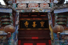 1.1447915546.eingang-zu-tempel