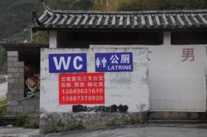 1.1447915546.latrine---alles-klar