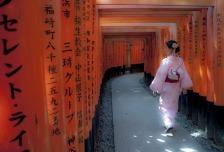 1.1492326859.1-fushimi-inari-taisha-tempel