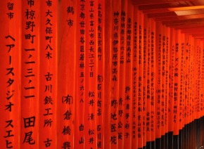 1.1492326859.2-fushimi-inari-taisha-tempel