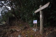 1.1492326859.88-temple-pilgrim-route