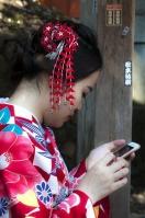 1.1492326859.girl-in-kyoto