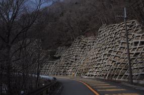 1.1492326859.landslide-protection