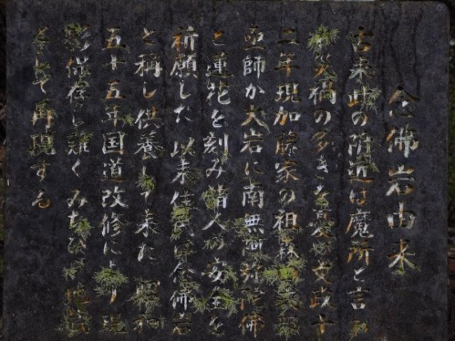 1.1492326859.old-japanese-characters