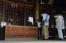 1.1492326859.pilgrims-on-shikoku