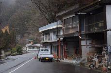 1.1492326859.rainy-village