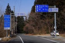 1.1492326859.roadsigns