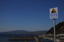 1.1492326859.tsunami-warnings-everywhere