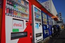 1.1492326859.vending-machines-at-every-corner
