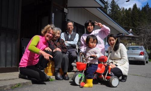 1.1494672403.shihos-family